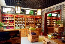 茶叶店选址选对等于成功经营的一半